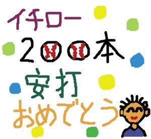 Cocolog_oekaki_2008_09_18_23_37