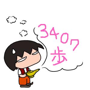 Neta_012_cocolog_oekaki_2011_08_16_